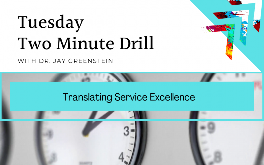 TMD: Translating Service Excellence